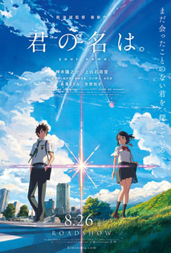 Your Name Japanese Movie 2016