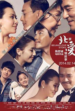 Beijing Love Story