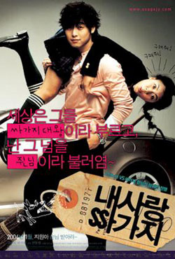 100 Days with Mr Arrogant Korean Movie