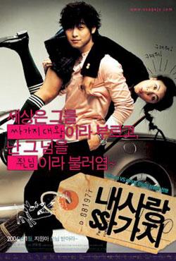 100 Days with Mr Arrogant Korean Movie