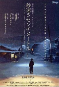 5 Centimeters Per Second 2007 Movie