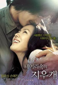 A Moment to Remember Korean Movie