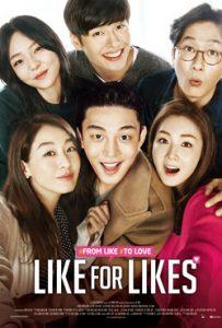 Like for Likes 2016 Korean Romantic Movie