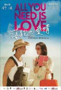 All You Need Is Love 2015 Romantic Movie