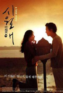 Il Mare 2000 Romantic Movie
