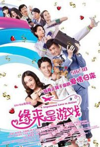 Impetuous Love in Action 2014 Romantic Movie