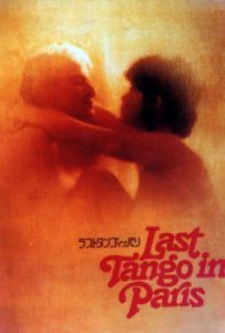 Last Tango in Paris 1972 Romantic Movie