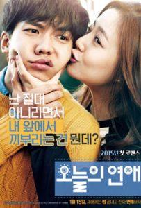 Love Forecast 2015 Romantic Movie