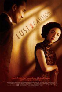 Lust, Caution 2007 Romantic Movie