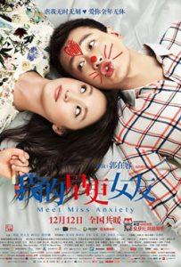 Meet Miss Anxiety 2014 Romantic Movie
