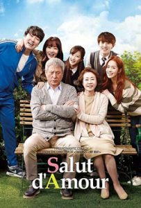 Salut d'Amour 2015 Romantic Movie