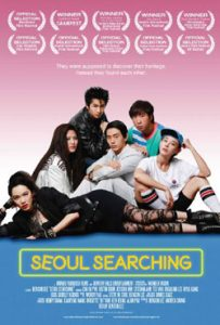 Seoul Searching 2015 Romantic Movie