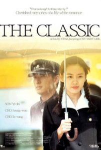 The Classic 2003 Romantic Movie