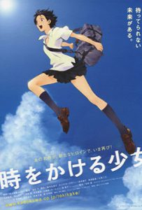The Girl Who Leapt Through Time 2006 Animated Movie