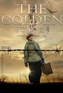The Golden Era 2014 Romantic Movie