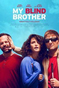 My Blind Brother 2016 Romantic Movie