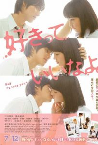Say I Love You 2014 Romantic Movie