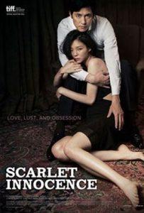 Scarlet Innocence 2014 Romantic Movie